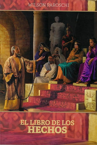 Libro Complementario Tercer Trimestre de 2018