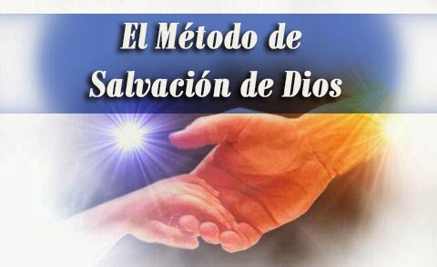 El Método de Salvación de Dios